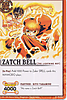 Zatch_Bell_DVD_limited_edition_card_scan.png