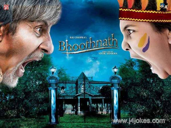 boothnath bollywood wallpapers