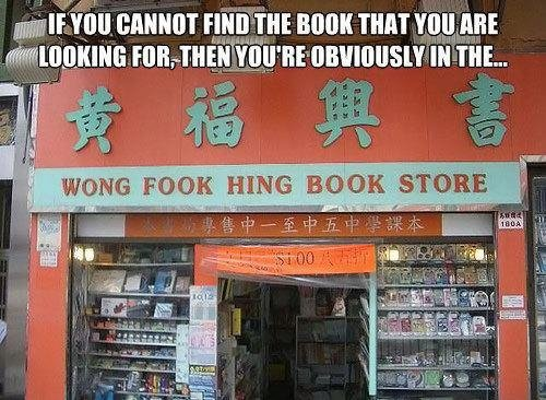 looking-for-a-book-store