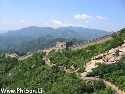 GreatWall_2004_Summer_4